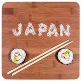 Суши Японии Стоковые Фотографии RF