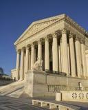 суд высший стоковая фотография
