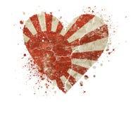 Сформированный сердцем флаг Японии японии grunge винтажный Стоковое Изображение RF