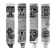 Сформулируйте НАПЕЧАТАЙТЕ внутри старые письма Typebar машинки изолированные на белизне Стоковое Изображение RF