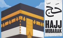 Сценарный взгляд Kaaba с тканью Ihram во время паломничества хаджа, иллюстрации вектора Стоковые Изображения RF