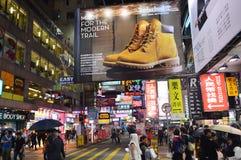 Сцена Гонконга Стоковая Фотография RF