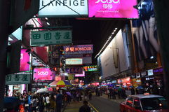 Сцена Гонконга Стоковое фото RF