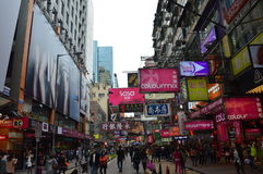 Сцена Гонконга Стоковое Фото