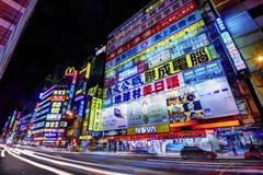 Сцена ночи Тайбэя стоковое изображение