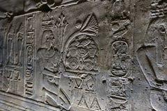 Сцена от виска Abydos в Madfuna, Египте стоковое фото