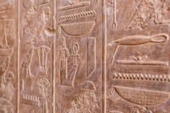 Сцена от виска Abydos в Madfuna, Египте стоковое изображение