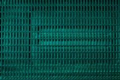 Сцена предохранителя крышки диктора Стоковое Изображение RF