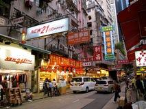 Сцена улицы Гонконга Стоковое Изображение RF