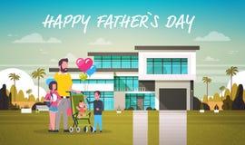 Счастливая дочь праздника семьи дня отца, сын и маленький младенец представляют воздушные шары для папы в приветствии концепции д иллюстрация вектора