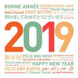 Счастливая карточка Нового Года от мира иллюстрация вектора