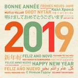 Счастливая карточка Нового Года от мира иллюстрация штока