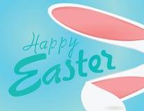 Счастливая карточка пасхи с ушами зайчика бесплатная иллюстрация