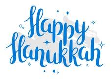 Счастливая карточка праздника торжества Хануки с литерностью