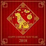 Счастливая китайская предпосылка 2018 Нового Года Год собаки Стоковое Изображение RF