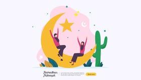 счастливая концепция приветствию ramadan mubarak с характером людей для шаблона страницы посадки сети, знамени, представления, со иллюстрация штока