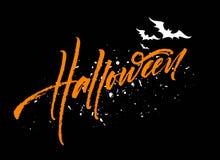 Счастливая литерность хеллоуина Каллиграфия праздника для знамени, плаката, поздравительной открытки, приглашения партии также ве Стоковые Фотографии RF