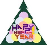 Счастливая надпись приветствию Нового Года на предпосылке покрашенных шариков и рождественской елки, оформления стоковое фото rf