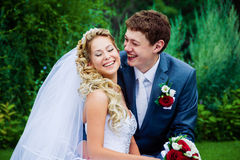 Счастливая невеста Стоковое Фото