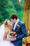 Счастливая невеста Стоковое Изображение