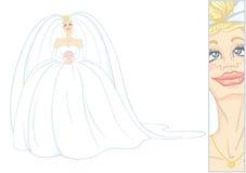 Счастливая невеста иллюстрация вектора