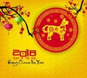 Счастливая Нового Года поздравительная открытка 2018 и китайский Новый Год собаки Стоковые Изображения