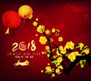 Счастливая Нового Года поздравительная открытка 2018 стоковые фотографии rf