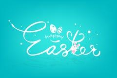 Счастливая пасха, милый кролик и цветок с праздником сезона каллиграфии, поздравительная открытка плаката приглашения персонажей  иллюстрация вектора