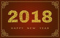 Счастливая поздравительная открытка Нового Года 2018 Год собаки китайское Новый Год с рукой нарисованные doodles также вектор илл иллюстрация штока