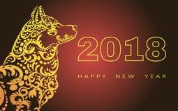 Счастливая поздравительная открытка Нового Года 2018 Год собаки иллюстрация штока