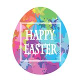 Счастливая поздравительная открытка пасхи с красочным яйцом также вектор иллюстрации притяжки corel иллюстрация вектора