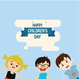 Счастливая предпосылка дня детей Иллюстрация вектора всеобщего плаката дня детей r r Круглая рамка - Вектор иллюстрация вектора