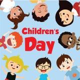 Счастливая предпосылка дня детей Иллюстрация вектора всеобщего плаката дня детей r r Круглая рамка - Вектор бесплатная иллюстрация