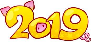 Счастливая предпосылка Нового Года 2019 Счастливый китайский Новый Год 2019 иллюстрация вектора