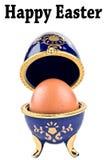Счастливое изолированное яичко Faberge ювелирных изделий пасхального яйца декоративное керамическое Стоковые Фотографии RF