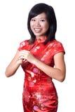 Счастливое китайское Новый Год Стоковое фото RF