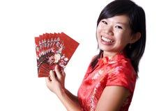 Счастливое китайское Новый Год Стоковые Фото