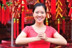 Счастливое китайское Новый Год Стоковое Фото