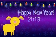 счастливое Новый Год также вектор иллюстрации притяжки corel бесплатная иллюстрация
