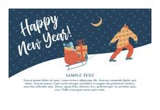 счастливое Новый Год Холмы отца и ребенка sledding со снегом Открытка вектора с космосом для текста иллюстрация вектора