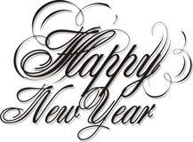 Счастливое Новый Год 04 Стоковое Изображение RF