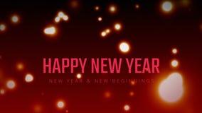 счастливое Новый Год видеоматериал