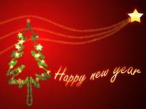 счастливое Новый Год иллюстрация вектора