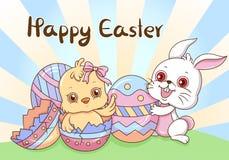 Счастливое Easter_1 иллюстрация штока