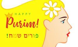 Счастливое Purim, поздравительная открытка Есфири Стоковая Фотография