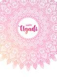 Счастливое Ugadi Поздравительная открытка шаблона на праздник Предпосылка мандалы, обои, фон иллюстрация штока