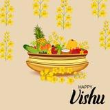 Счастливое Vishu иллюстрация штока