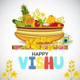 Счастливое Vishu иллюстрация вектора