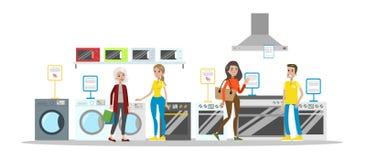 Счастливые люди ходя по магазинам в электронном магазине иллюстрация штока
