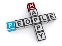 счастливые люди бесплатная иллюстрация